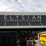 ElysianChiropracticCenter